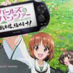 【ガールズ&パンツァー】ゲームPS Vita  戦車道、極めます!詳細情報