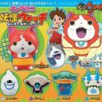 【妖怪ウォッチ】コレクションフィギュア4月下旬発売!!