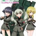 【ガールズ&パンツァー】 OVAのBD&DVDジャケットが解禁!