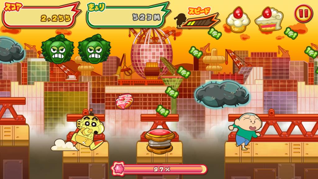 クレヨンしんちゃん ゲーム