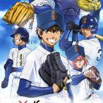 【ダイヤのA】追加キャストに平川大輔さん、小野賢章さん、神谷浩史さんら!