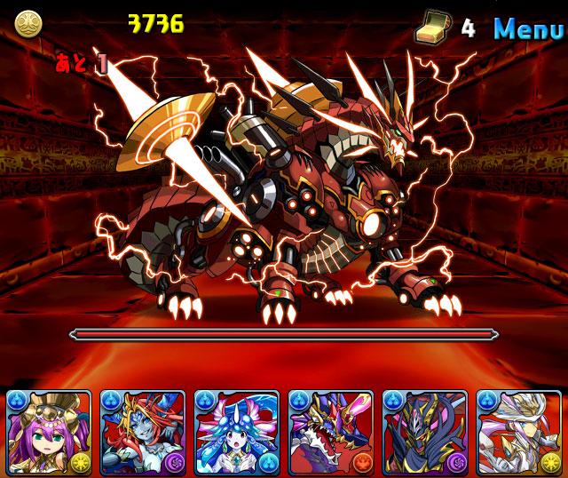パズドラ,焔の機械龍