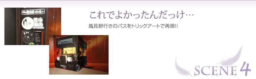 劇場版 魔法少女まどか☆マギカ展