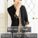 【宮野真守】応援アプリ『じょいまも2』が配信開始!撮りおろし写真など満載