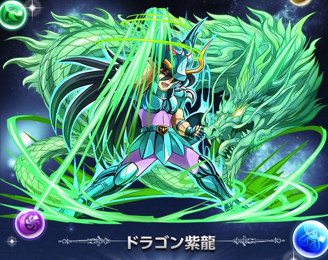 聖闘士星矢 パズドラ