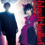 【ブラック・ブレットOP】fripSide新曲『black bullet』を5月14日(水)に発売!!