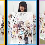 【アニメ 人生】フォロワー10000人記念『キャストサイン入り番宣ポスター』プレゼント!!