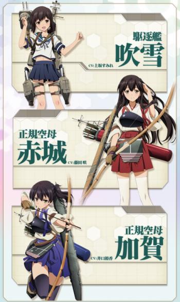 艦これ アニメ ビジュアル