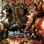 【進撃の巨人】アニメ1期の再放送が来年1月よりBSプレミアムにてスタート!
