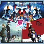 【大江戸温泉物語の夏祭り~キャプテン・ノラ・ハマ~】アニメハマトラなどがコラボしたイベントが開催!