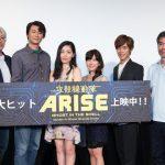 【攻殻機動隊】新劇場版の制作決定!!公開は2015年!!
