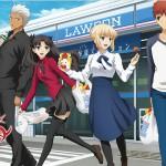 【Fate/stay night ローソンコラボ】9月23(水)からキャンペーンスタート!!