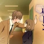 【壁ドンカフェ 原宿】5つのシーンから好みのシチュエーションが選べる!?