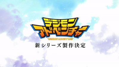 デジモンシリーズ新作の八神太一