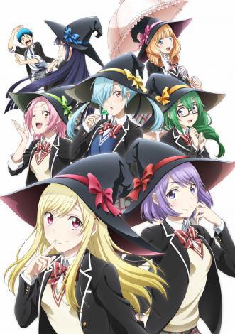 山田くんと7人の魔女のアニメ化決定!キャストも発表!声優の逢坂良太ら