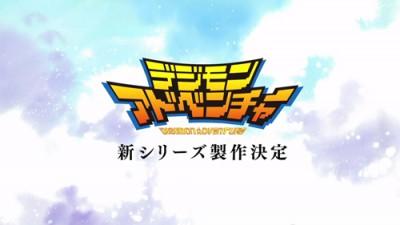 デジモン 新作 アニメ