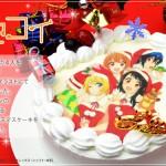 【ニセコイ】シャフト描き下ろしクリスマスケーキ発売!!