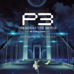 【ペルソナ3】映画第3章は2015年公開!ビジュアル,スタッフ情報なども