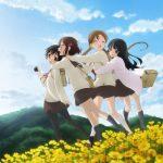 【たまゆら】完結編の劇場版タイトル決定!2015年4月上映開始!