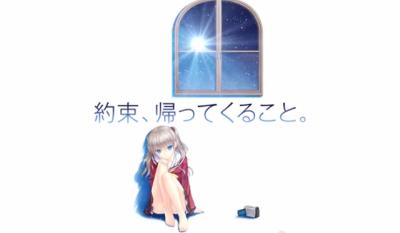 シャーロット アニメ 壁紙