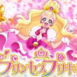 【Go! プリンセスプリキュア】新作の詳細が公開!ストーリーやキャラなど