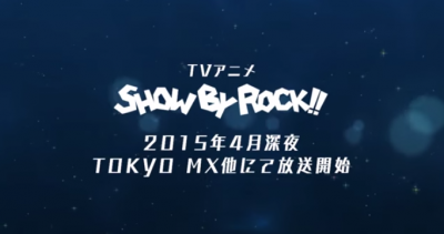 show by rock 壁紙