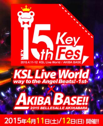 Key 15th Fes