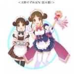 【プリンセスコネクト!】声優発表第8弾!!花澤香菜、小倉唯さんら7名発表!