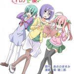 【それが声優!】アニメティザーサイト公開!放送日は2015年夏に決定!