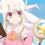 【プリズマイリヤ】TVアニメシリーズ第1〜4期の一挙放送が本日から2日間に渡って実施!