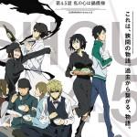 【デュラララ!!】OVA第4.5話「私の心は鍋模様」をお正月に特番放送決定!!