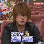【松岡禎丞】今期のアニメ出演作品がほぼ主人公だった・・・