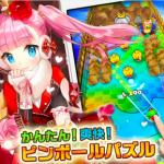 【ウチの姫さまがいちばんカワイイ】1周年記念の15大感謝キャンペーン開催!