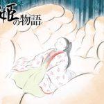 【かぐや姫の物語】金曜ロードSHOWでテレビ初放送決定!<ジブリ映画>