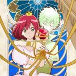 【赤髪の白雪姫】TVアニメ化決定!キャストには、早見沙織、逢坂良太