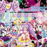 【プリパラ】東京ジョイポリスとのコラボ「プリパラ in JOYPOLIS」開催!