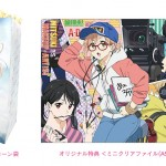 【境界の彼方】映画「 未来篇」オリジナルポップコーンセット販売決定!
