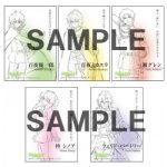 【終わりのセラフ】アニメ放送記念フェアをアニメイトにて開催!