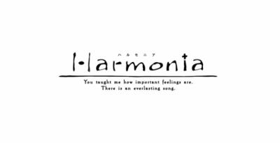 key ハルモニア