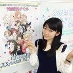 声優「黒沢ともよ」さんが本日誕生日!!皆んなで祝おう!!<2017年>