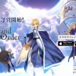 【Fate/Grand Order】新サーヴァントやCMが公開!スマホアプリでFate!!