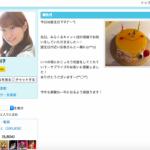 【声優・下屋則子】結婚したことをブログにて発表!「Fate」間桐桜役