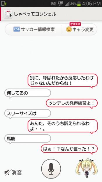松嶋みちる
