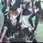 【DIABOLIK LOVERS】アニメ第2期の放送時期が2015年秋に決定!
