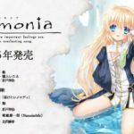 【Key】15周年記念作品「Harmonia」発表!?ティザーサイトも公開!