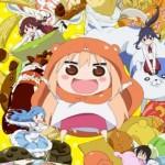 【干物妹!うまるちゃん】アニメ第2期が2017年秋より放送スタート!!