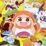 【干物妹!うまるちゃん】アニメPV公開!ボイス解禁&グータラうまるが公開!?