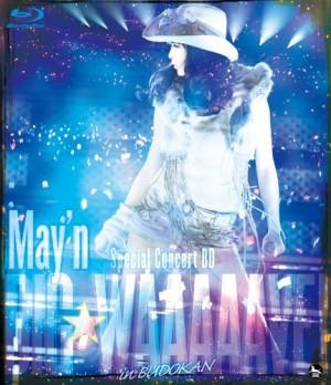 May'n ライブ