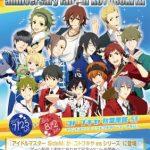 【アイドルマスター SideM】1周年記念コラボイベントをコトブキヤで開催!