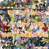 【ノイタミナ作品】おすすめのアニメを10作品選んでみた!!